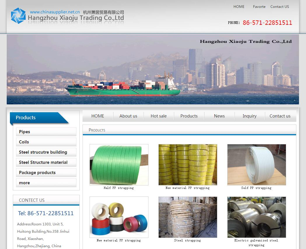Hangzhou Xiaoju Trading Co.,Ltd